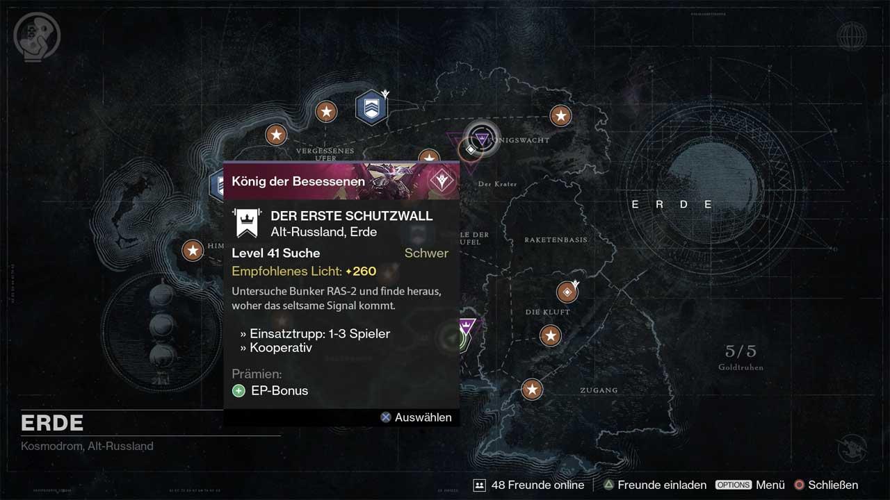 Der erste Schutzwall, Mission für das exotische Fusionsgewehr Schläfer-Simulant, Bild: Screenshot Destiny